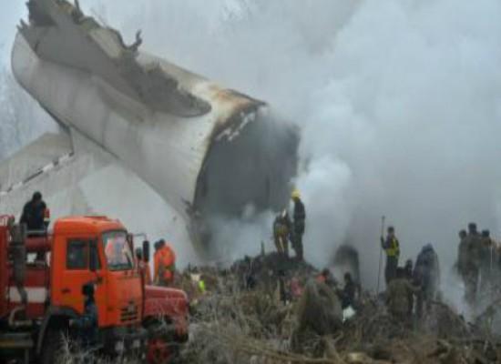 Avião cai no Quirguistão e mata pelo menos 37 pessoas