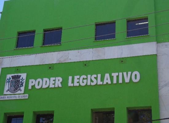 Comissão de Educação e Cultura da Câmara Municipal de Ilhéus visita o Colégio Estadual Padre Luiz Palmeira