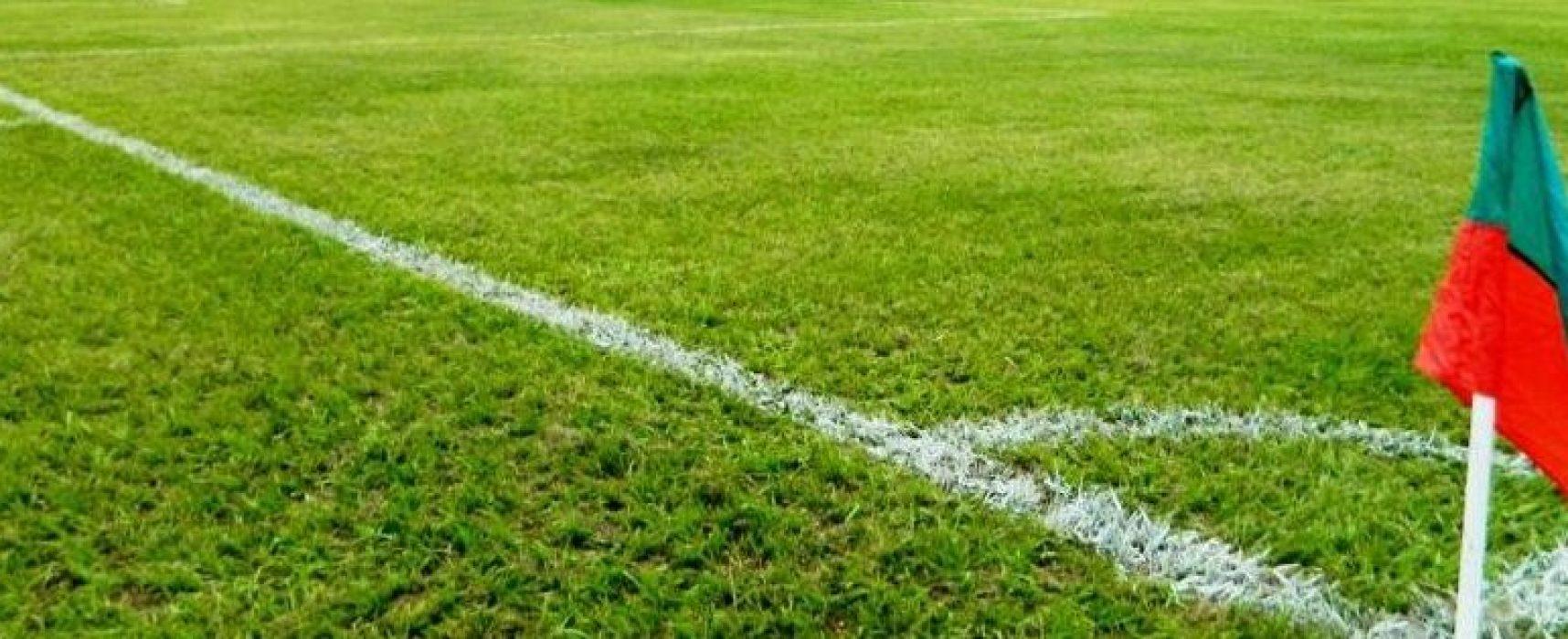Com seis clubes, Série B do Baianão 2021 será iniciada em junho.