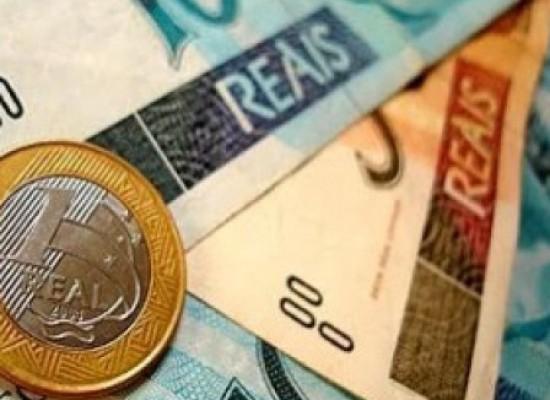 Orçamento de 2017 terá corte de R$ 58 bilhões