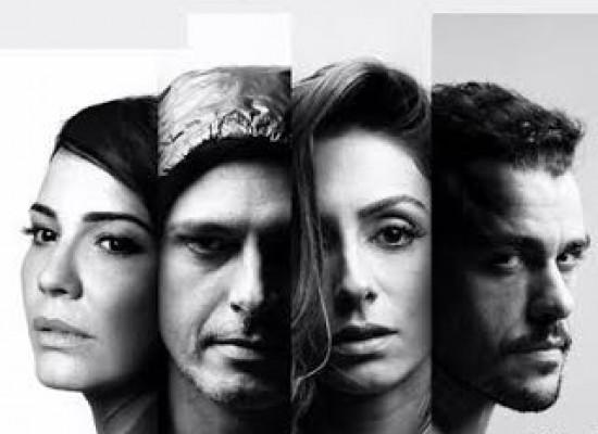 """""""Por isso fui embora"""" estará em cartaz no Teatro Municipal com Juliana Knust e Joaquim Lopes"""