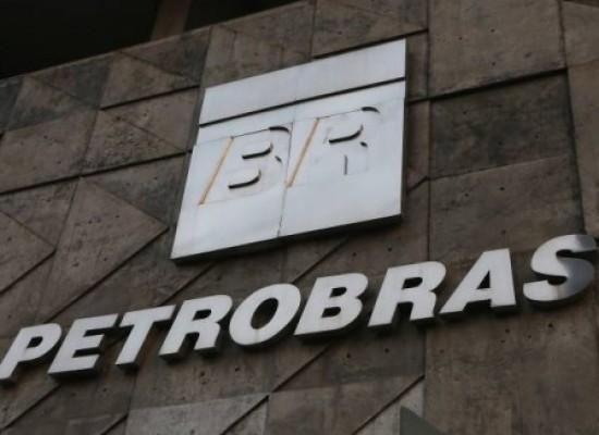 Petrobras aprova venda da Refinaria Landulpho Alves