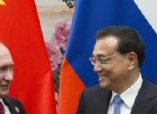 Líderes mundiais defendem globalização em fórum sobre infraestrutura na China