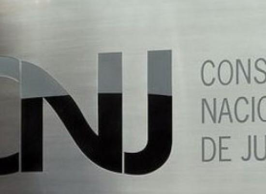 Orçamento de R$ 220,7 milhões para 2018 é aprovado pelo CNJ