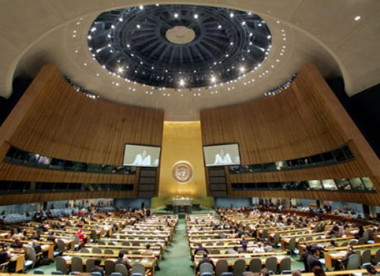 Trump ressaltará necessidade de reforma na ONU durante Assembleia Geral