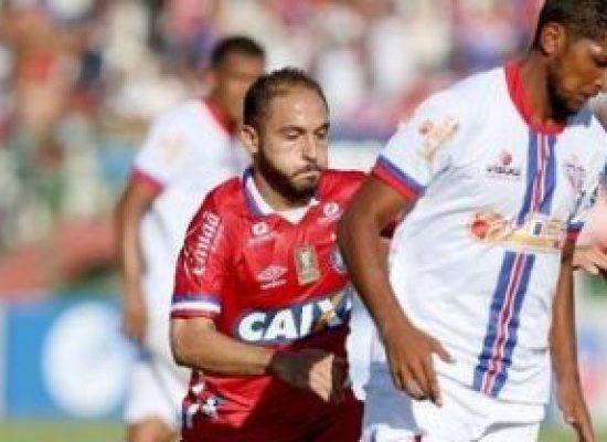 Bahia estreia no Baianão com derrota para o xará de Feira