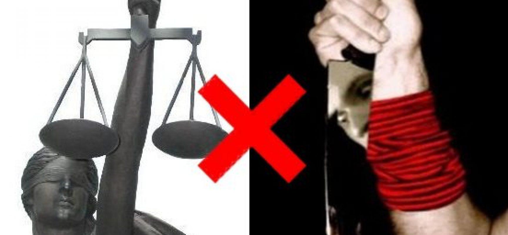 VINGANÇA E JUSTIÇA! Artigo de Elias Reis*