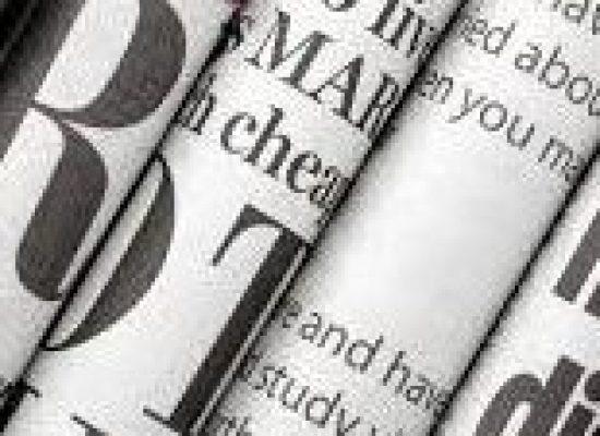 IMPRENSA: Prorrogadas as inscrições para o V Prêmio Petrobras de Jornalismo