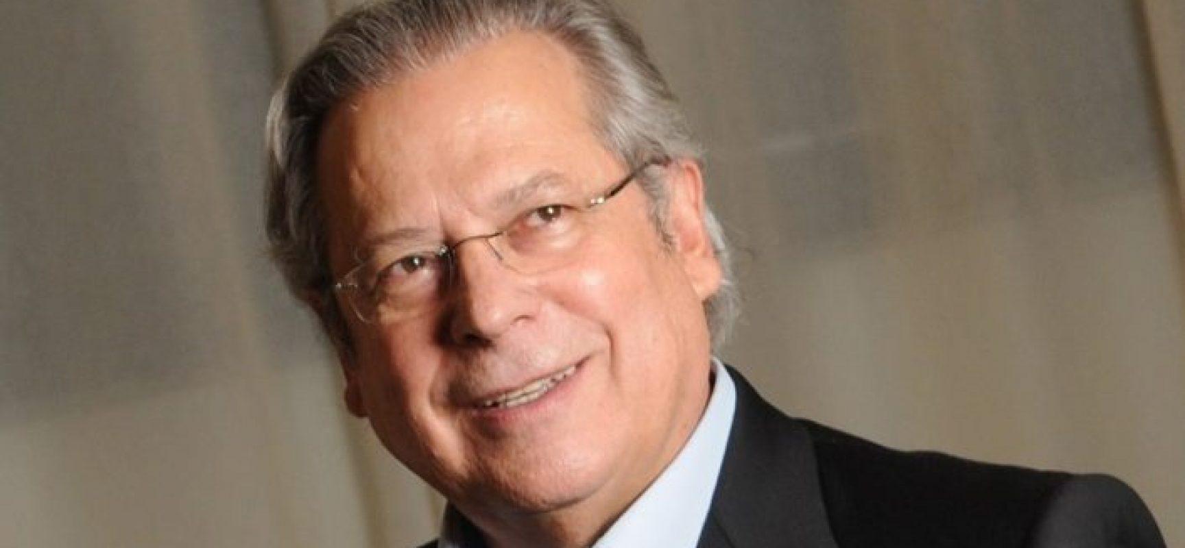 Juíza determina prisão do ex-ministro José Dirceu