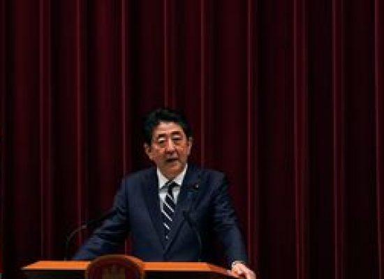 Japão prepara o início de uma nova era, a Reiwa