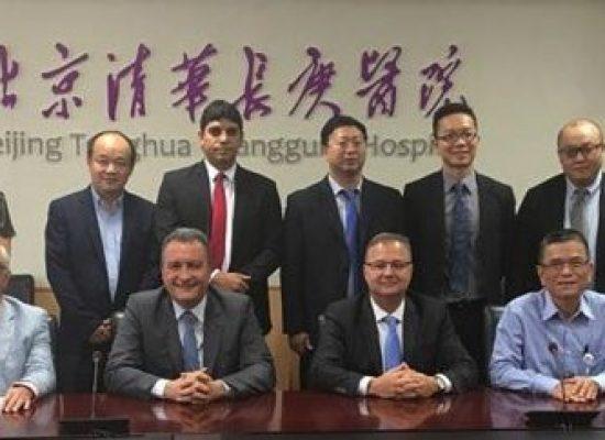 Comitiva de Rui está na China para tratar sobre investimentos do projeto Fiol