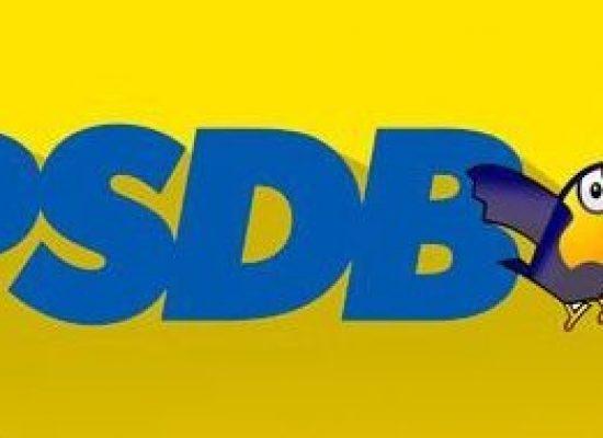 ARTICULAÇÃO: PSDB ILHEENSE COMEÇA A MARCAR TERRITÓRIO VISANDO ELEIÇÃO DE 2020