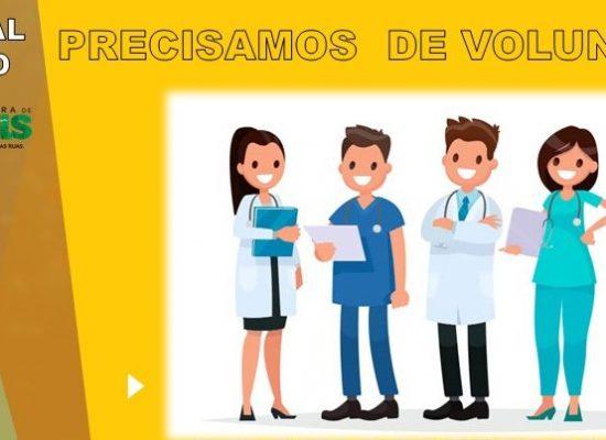 Prefeitura abre vagas para voluntários da saúde no combate ao Coronavírus
