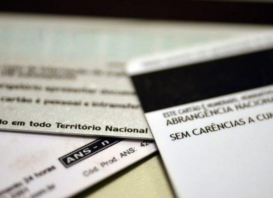 SUS recebe da ANS repasse recorde de R$ 1,15 bilhão