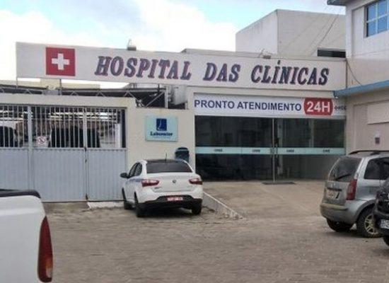 Secretaria da Saúde da Bahia abrirá 40 novos leitos para Covid-19 em Eunápolis 