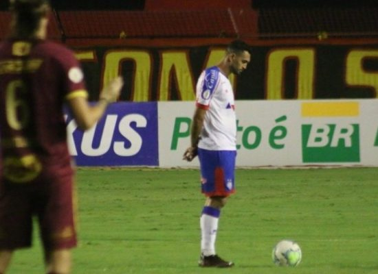 Bahia perde para o Sport na Ilha e volta a entrar na zona de rebaixamento