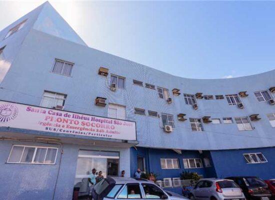 Ilhéus: Acordo garante atendimento na maternidade do Hospital São José
