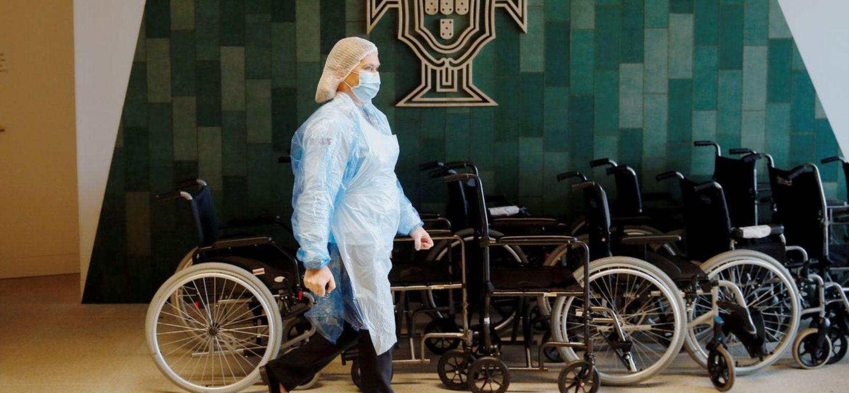 CT da seleção portuguesa é convertido em hospital para covid-19