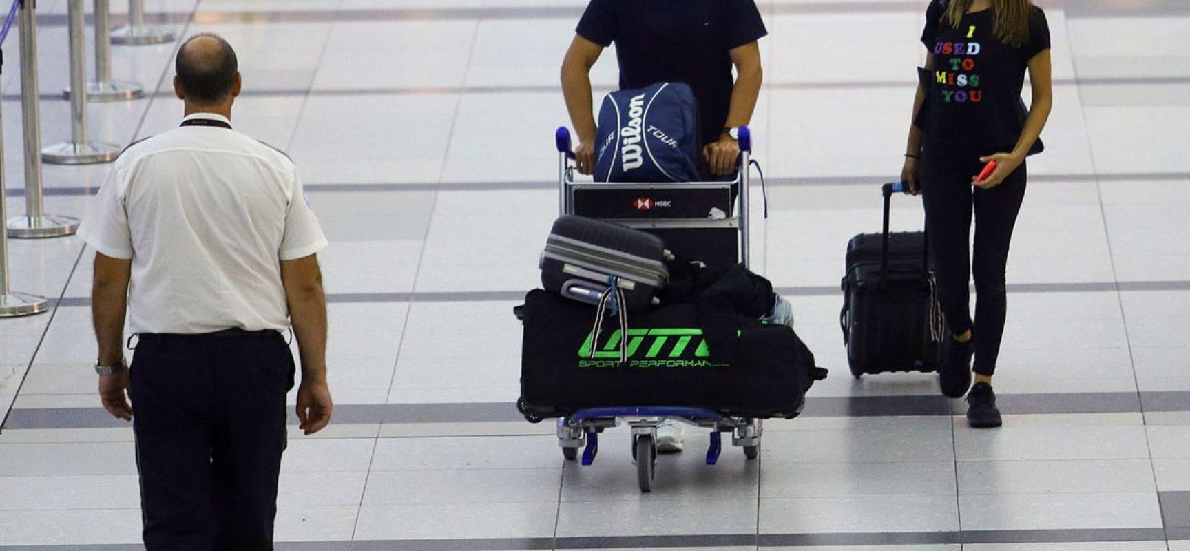Argentina reduz frequência de voos estrangeiros no país