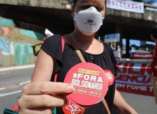 Centrais planejam 'movimento sem aglomeração', sábado, em protesto contra Bolsonaro