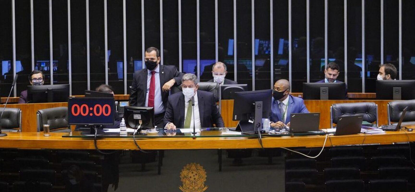 Plenário da Câmara aprova MP que viabiliza privatização da Eletrobras