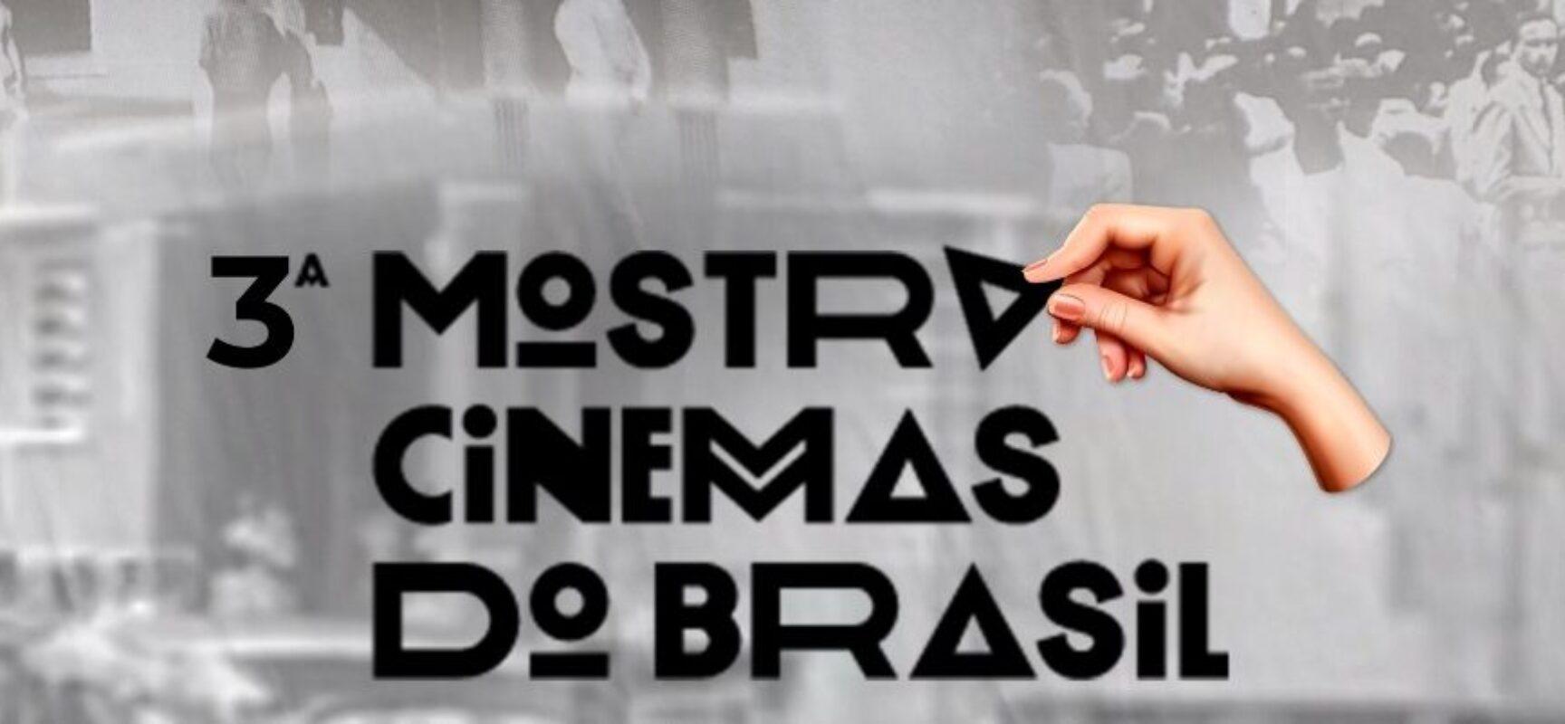3ª Mostra Cinemas do Brasil prorroga inscrições de filmes sobre cinemas de rua