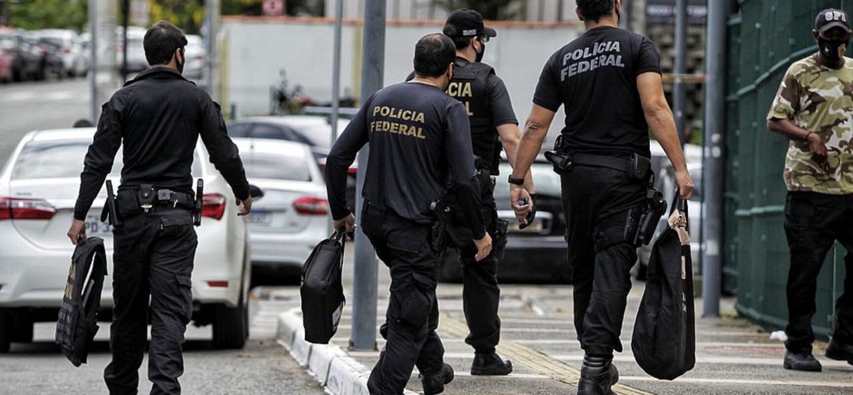 Ex-secretário de Segurança e mais 15 são alvo de nova denúncia no âmbito da Operação Faroeste