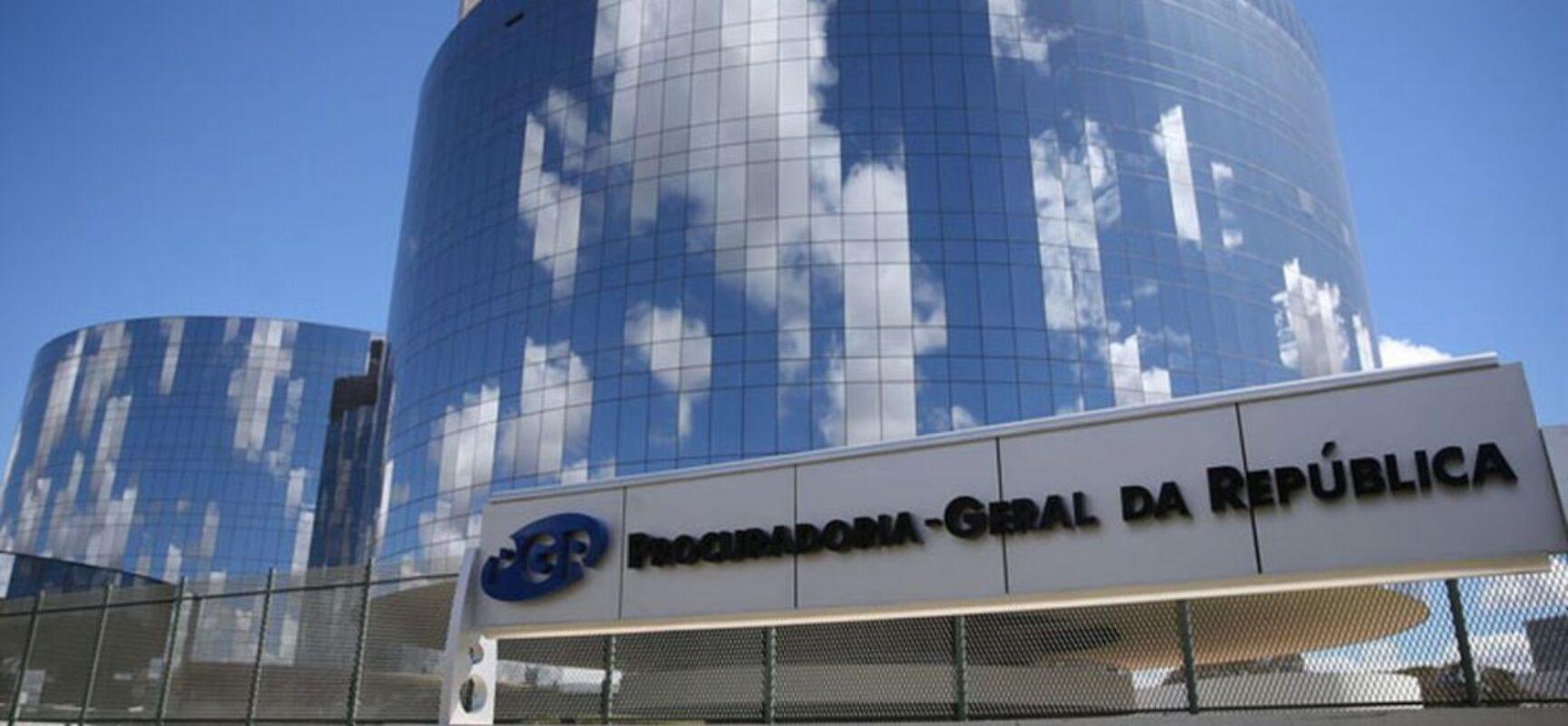 PGR pede isonomia em quebras de sigilo na CPI