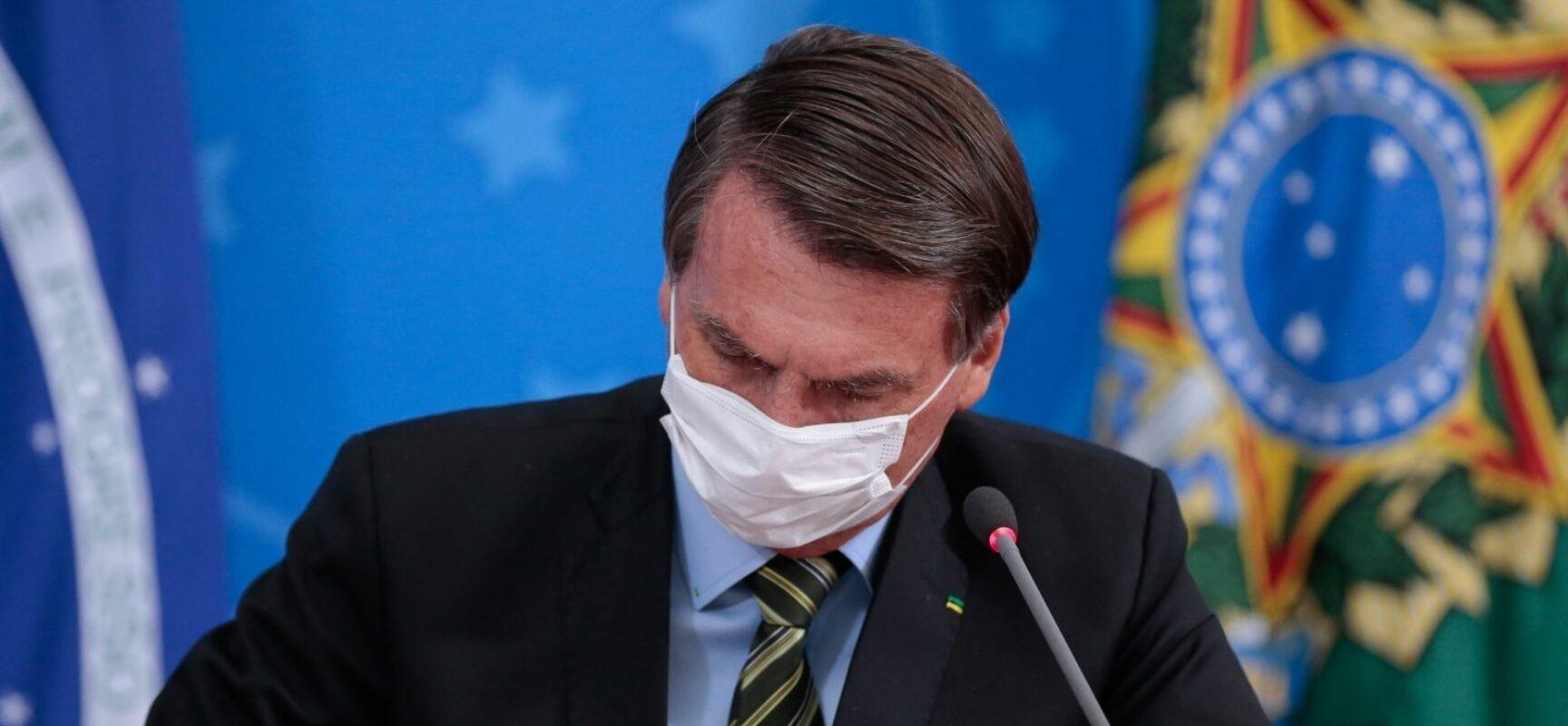PGR quer ouvir Bolsonaro no inquérito de prevaricação em caso da vacina Covaxin