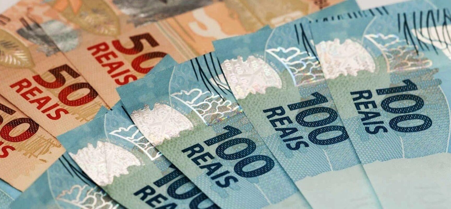 Arrecadação federal bate novo recorde em julho e marca R$ 171,270 bilhões