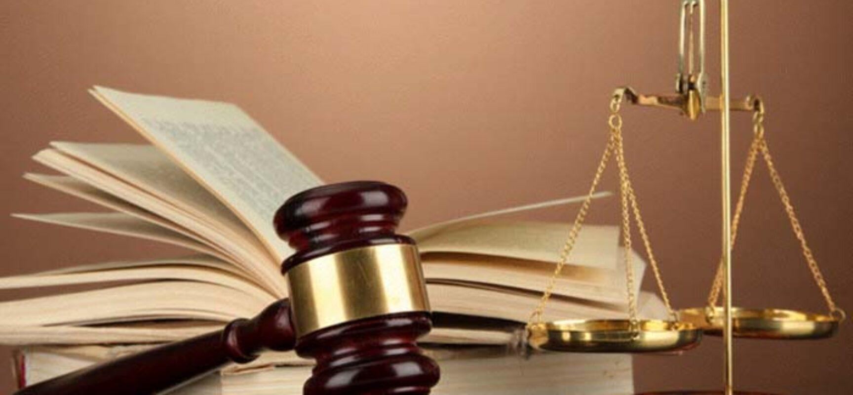 Conheça a Lei sobre os Juizados Epeciais e suas alterações