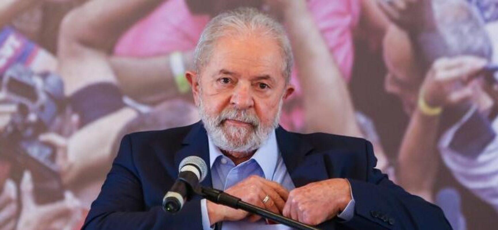 Justiça Federal do DF rejeita denúncia contra Lula no caso do sítio de Atibaia