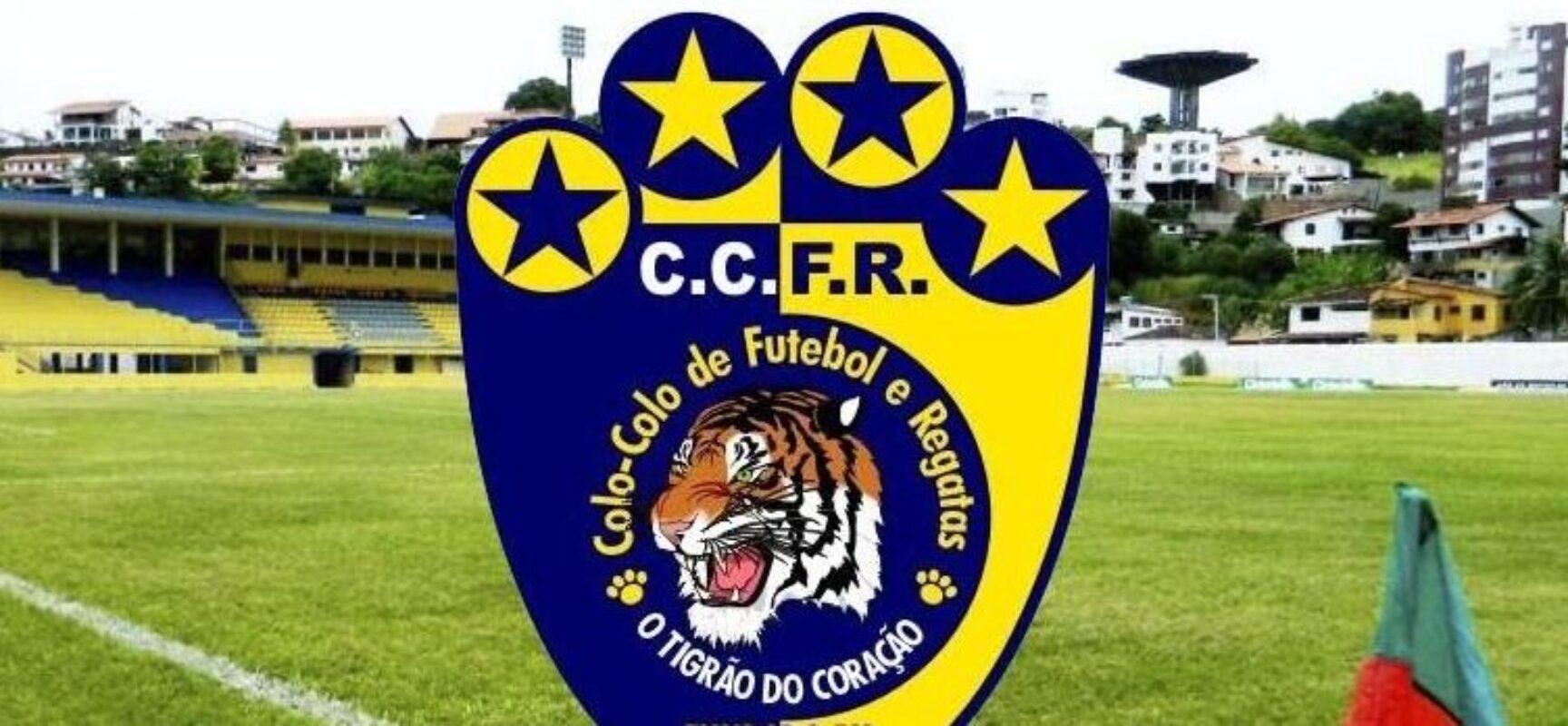 COLO COLO: EDITAL DE CONVOCAÇÃO PARA ASSEMBLEIA GERAL ACONTECE DIA 28