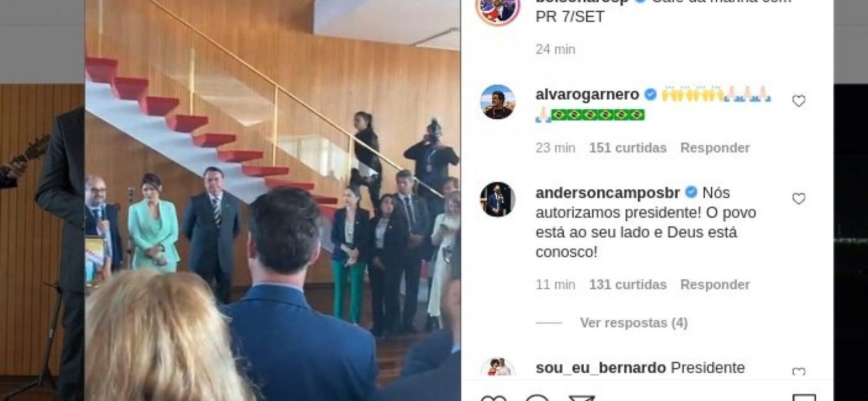 Durante café da manhã, Bolsonaro volta a atacar ministros do STF sem citar nomes