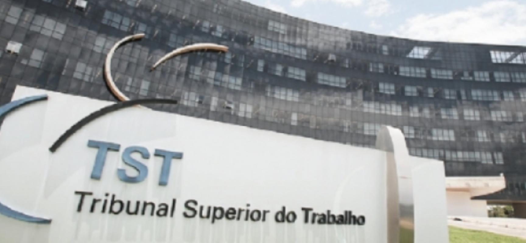 O processo do trabalho na pós-modernidade – II Encontro AASP e TST: Homenagem ao ministro Walmir Oliveira da Costa